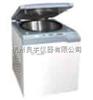 DL-5200BDL-5200B 低速大容量冷冻