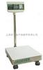 1吨防水电子台秤