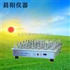 金坛晨阳主打产品HY-8数显大容量振荡器
