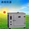 金坛晨阳生产101系列产品电热恒温鼓风干燥箱