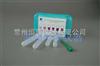 食品二氧化硫现场快速检测试剂盒