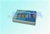 GDYQ-106SC劣质奶粉·液体奶速测仪