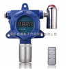 YT95H-C2H5OH-A乙醇(酒精)报警仪、RS485、4-20MA 、无线传输 、0-100/200/500/1000ppm