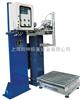 LK-SCS九江30kg电子秤,上海自动灌装电子秤