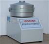 DLC-5型<br>数显自动沥青混合料离心法抽屉试验仪厂家价格