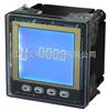 宜宾市多功能电力仪表-AST多功能电力仪表 程序-多功能电力仪表公司OEM代工