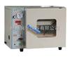 DZF-6050MBE560升DZF-6050MBE真空干燥箱
