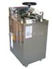 YXQ-LS-50G上海博迅立式压力蒸汽灭菌器