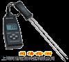 MD7822糧食水分測試 農作物水分測量儀