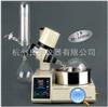 RE-5298ARE-5298A旋转蒸发仪 旋转蒸发器