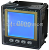 AST720E多功能电力测量仪表-多功能电力监控仪表-液晶多功能电力仪表-江苏艾斯特