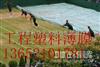 天津彩条布价格。天津防雨布用途。天津塑料布供应商。