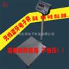 TCS管易专用电子秤 管易ERP专用电子称 管易软件电子秤 钰恒电子秤