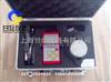 HRC维氏硬度计维修价格_便携式维氏硬度计厂家专卖