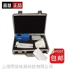 JW5002光纤清洁箱 光缆清洁工具