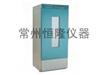 SHP180/SHP250生化培养箱
