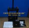 天津WG-3型钢筋握裹力试验装置销售价格推荐厂家