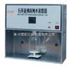 石英亚沸高纯水蒸馏器 SYZ-B