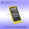 手持式多功能校验仪-校验仪表-仪器仪表