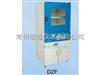 DZF-6090真空型干燥箱