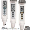 臺灣衡欣AZ8686筆型酸堿度計 PH計 同時顯示溫度和酸度值