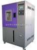 SH-HS-80广东高低温试验箱