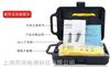 AZ8857红外线功能温湿度计 中国台湾衡欣多功能温度计