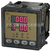 WSK系列温湿度控制器-智能型温湿度控制器--江苏艾斯特