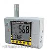台湾衡欣AZ7721二氧化碳测试仪 温度测试功能CO2测量仪