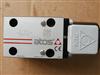 ATOS电磁阀DLOH-3A-U20现货意大利进口