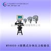 便携式分体压力校验仪-仪器仪表厂家市场部