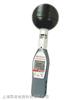 台湾衡欣AZ8778黑球温度计 热指数测试仪