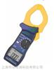 3920CL数位漏电电流钳型表 交流钳表