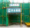 天津塘沽绿色安全网厂家。供应北京建筑安全网质量。廊坊绿化安全网价格