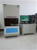 JZ-6029计算机控制无转子硫化仪