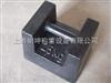 LK-FM上海25kg铸铁砝码,高精度锁型砝码