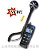 CENTER-330风温风速仪 手持式风速计