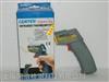 群特CENTER-350红外线测温仪 手持式温度计