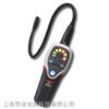 CENTER-383卤素检测仪 可燃气体检测仪