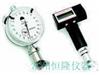 Elcometer123/Elcometer223粗糙度仪