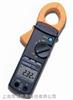 CENTER-232交直流钳式电流表 交直流钳形表