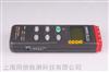 群特CENTER-304温度表 四通道温度测试表