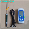 CENTER-372防水型温度计 双通道温度表