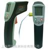 先驰ST640红外测温仪 手持式温度测试仪
