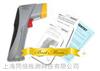 ST653中国台湾先驰温度仪 发射率可调温度计