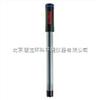 9512HPBNWP奥立龙高性能氨气敏电极