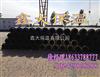 dn400高压聚乙烯发泡管壳的结构机理,高密度聚乙烯保温管的防腐性能