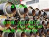 钢套钢蒸汽直埋保温管的制作工艺,塑套钢保温管的结构机理