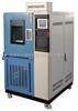 -20℃~150℃高低温交变湿热试验箱