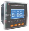 ASTW-I无线测温装置-无线测温系统-无线智能测温装置